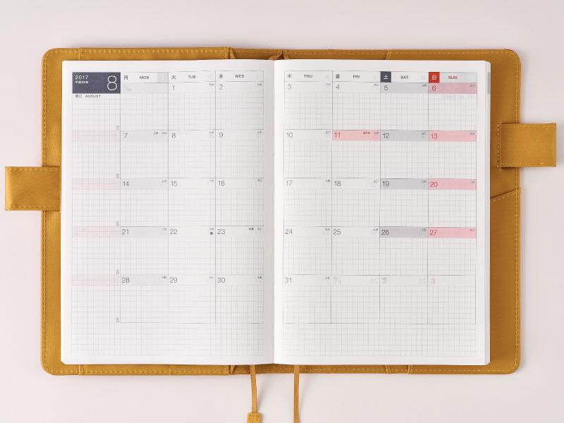 新年を見据えて、「手帳」の「デジタル化」を見つめ直す。さらば、ほぼ日手帳!?