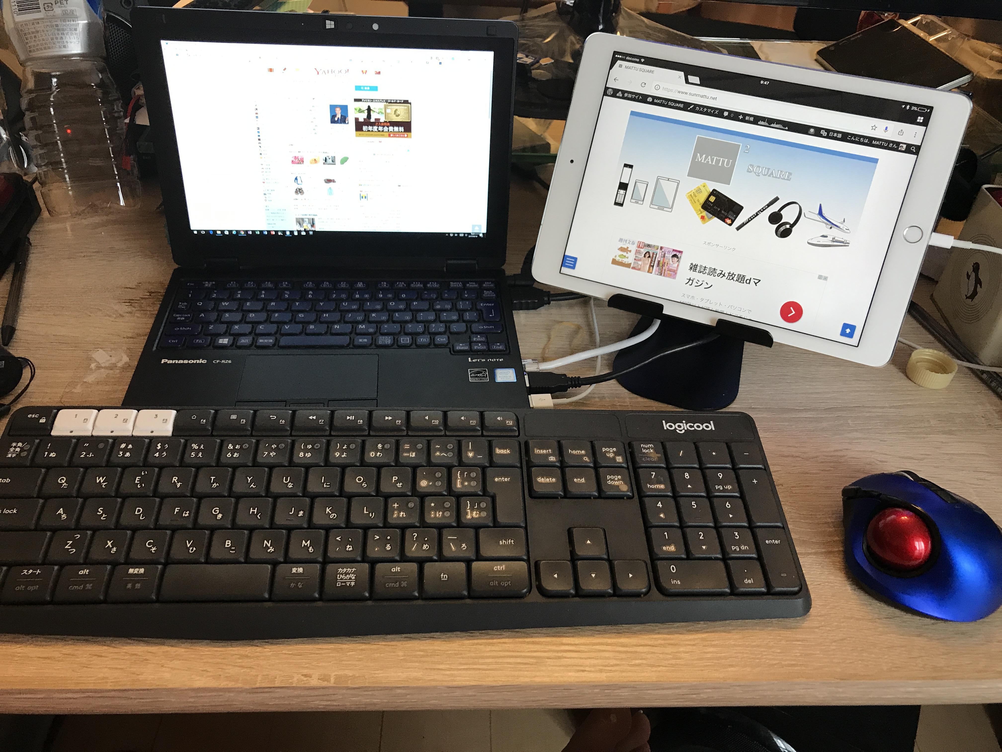 iPadをもっと便利にさせる、スタンド( Lomicall )とキーボード(Logicool K375s / K370s)!