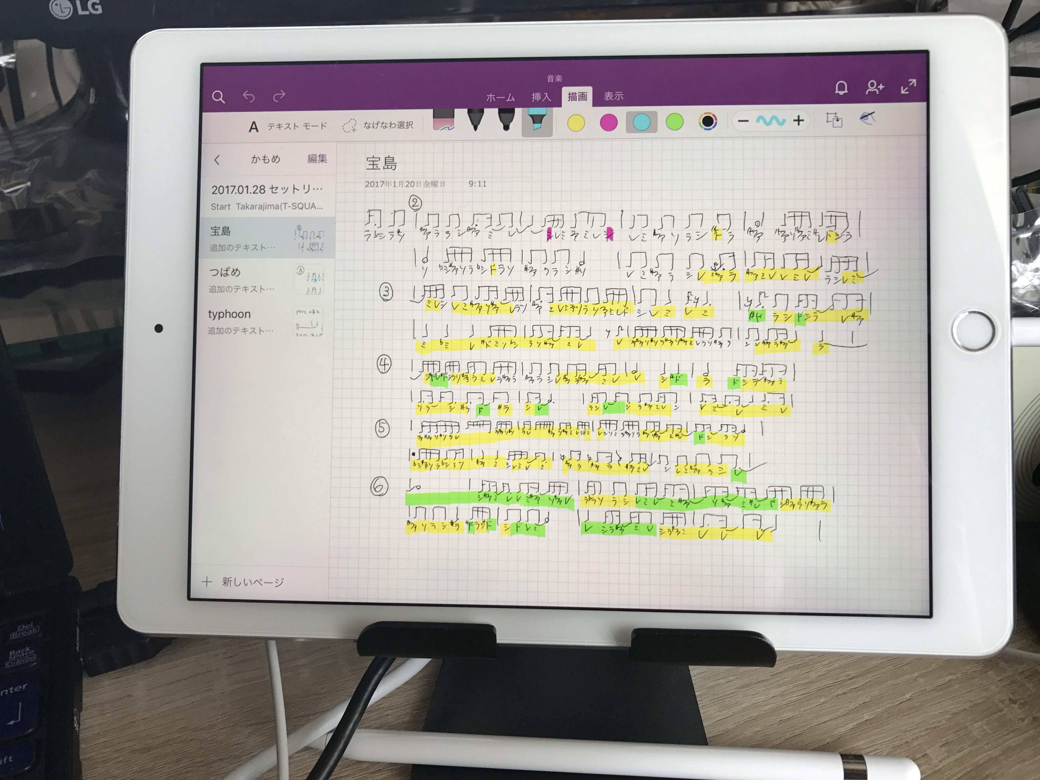 iPad ProとApple Pencilの組み合わせは、書き心地はいいのだが…気になるところ