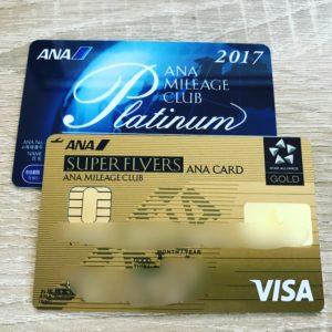 ついに、ANAスーパーフライヤーズカードがやってきた!ANA SFC修行からは、完全に解脱しました!
