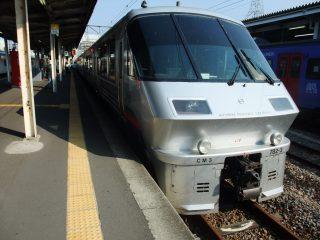 駅弁の旅2010~一日目(1)~