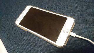 iPhone 7 を使い始めて1か月が過ぎたので、元Androiderとして気づいたことをレビュー