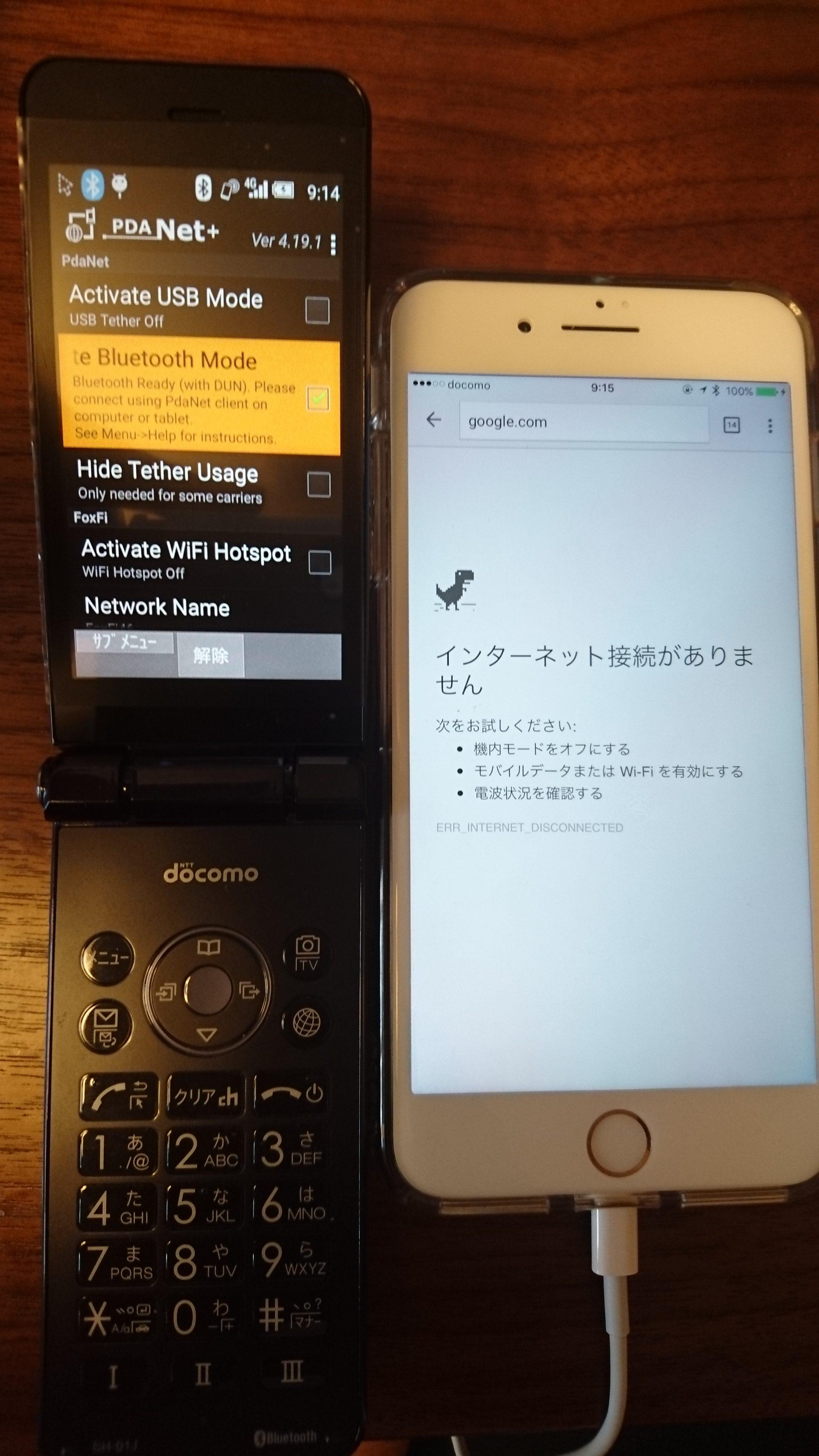 Android フィーチャーフォン SH-01Jで、テザリングを検証してみた(更新あり:ソフトウェアアップデートで利用できるようになりました)