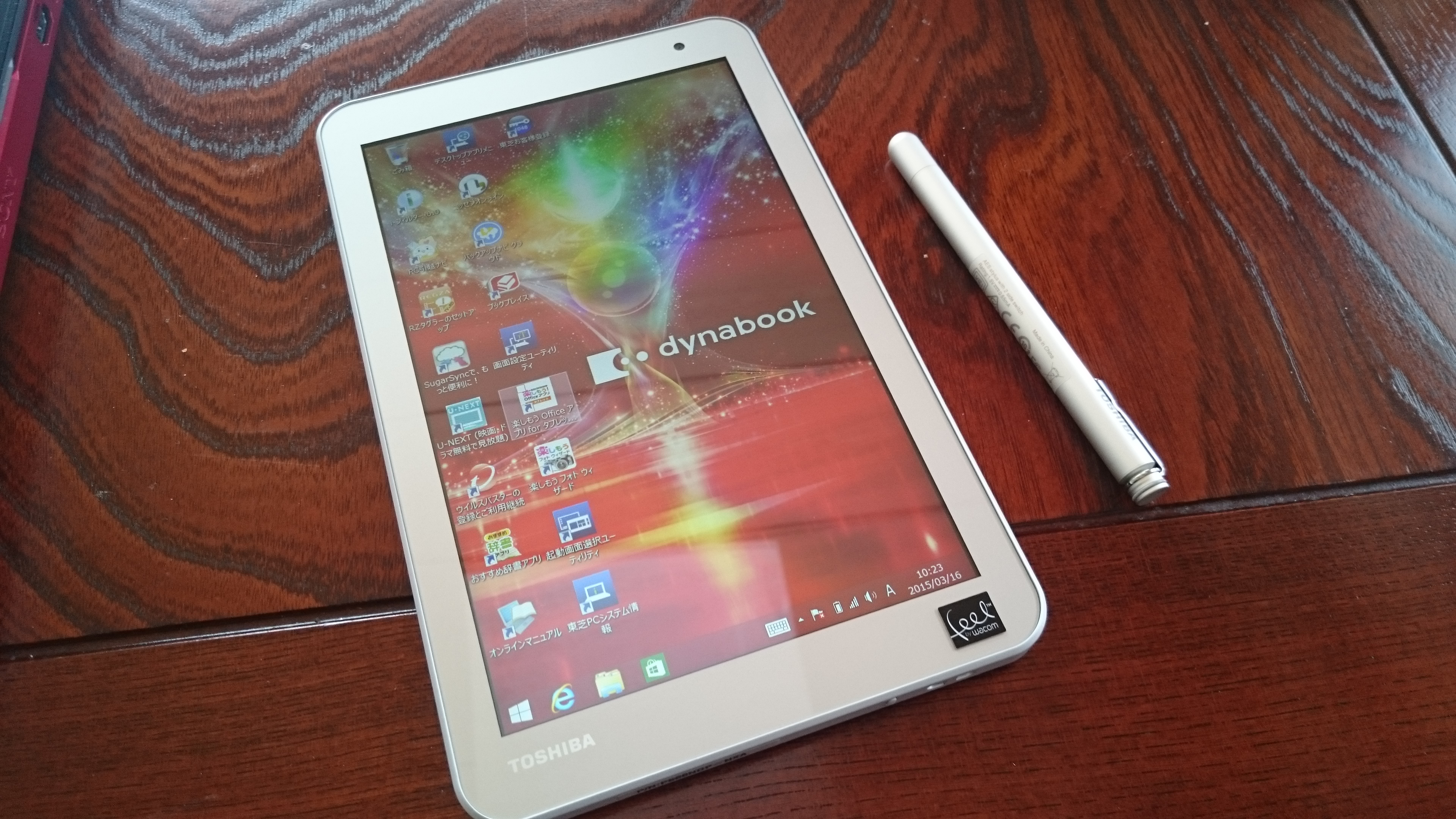 dynabook tab s68を買ったった!