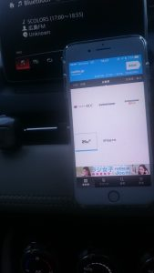iPhone(radikoアプリ)とカーナビを接続した場合