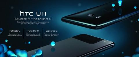 「Squeeze(握る)」がキーポイント。HTC、スマホHTC U11発表!ドコモプラスエリアに対応