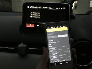 Android(razikoアプリ)をカーナビと接続した場合