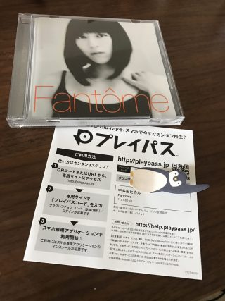 宇多田ヒカルのFantômeを買ったら、音源を「プレイパス(playpass)」で無料ダウンロードできるらしいので試してみた