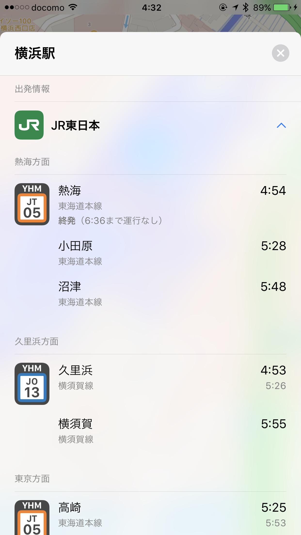 iOS10.1のアップデートで純正マップの機能強化。交通機関は路線・駅ナンバリングにも対応!