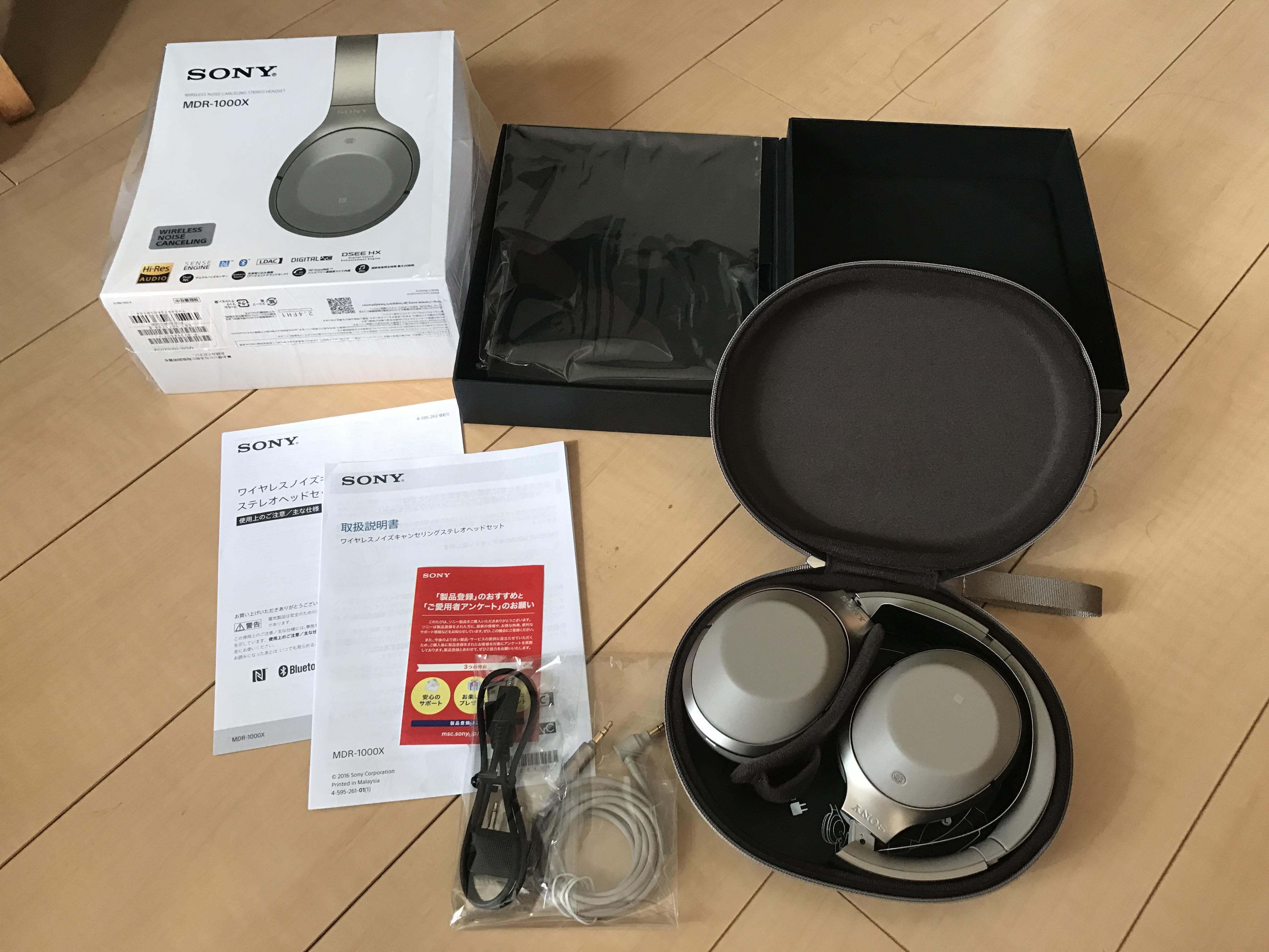 新製品SONYのBluetoothヘッドフォン「MDR-1000X」が届いたので、ファーストインプレッション!