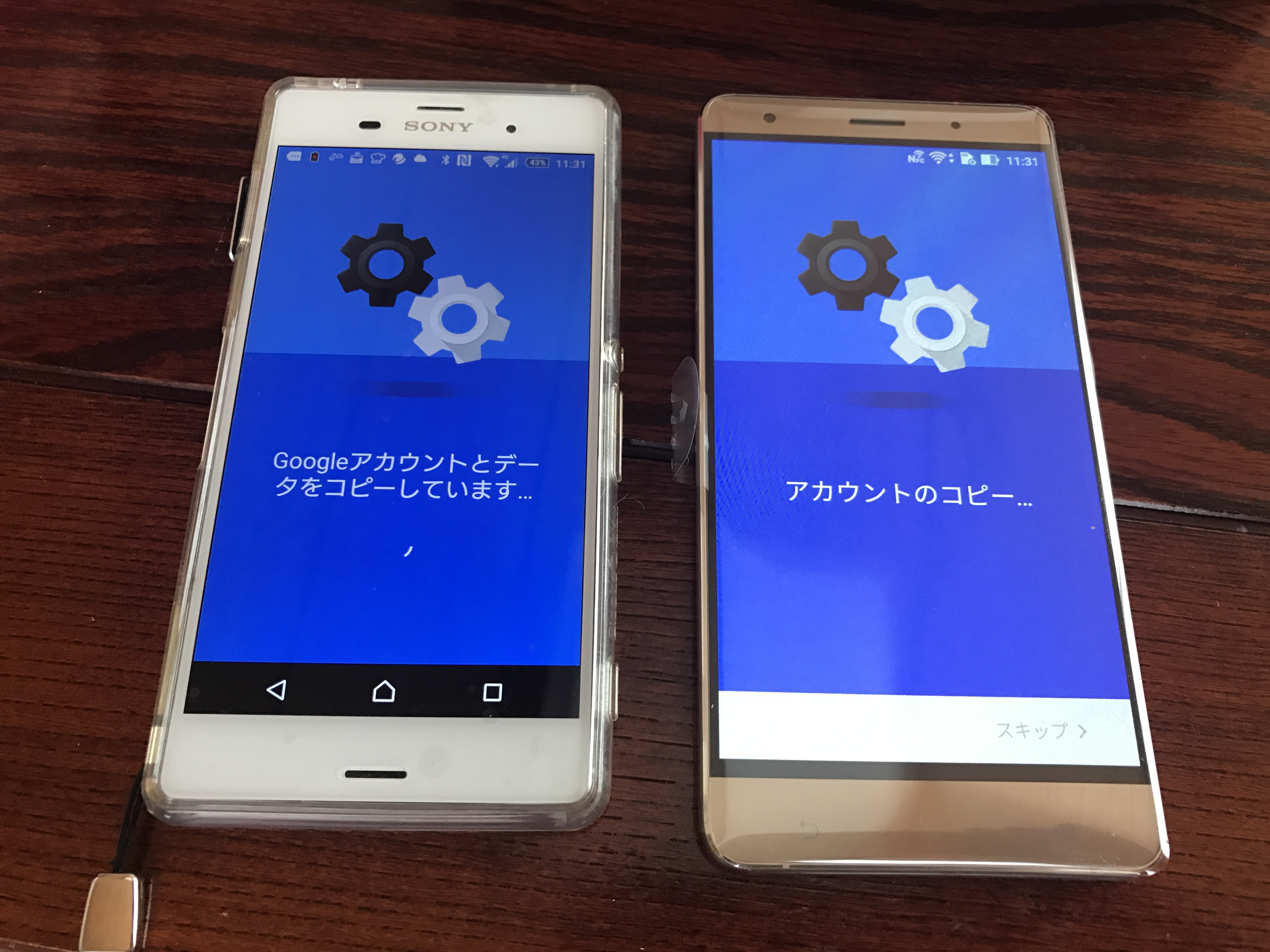 ASUS Zenfone 3 Deluxe 5.7インチ ZS570KLを初期設定する!