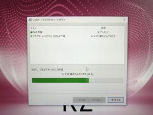 img_07481