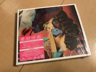桑田佳祐のシングルCD「ヨシ子さん」をレビュー