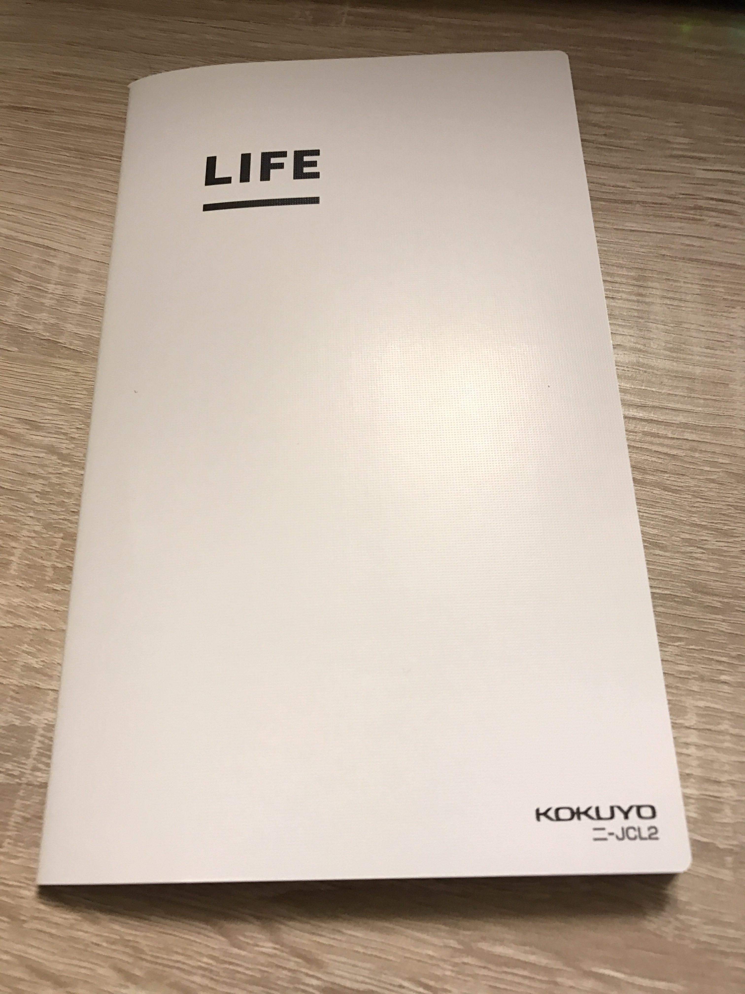 年末年始の時間のあるときに、ジブン手帳の『LIFE』で今までの自分自身を振り返ってみよう