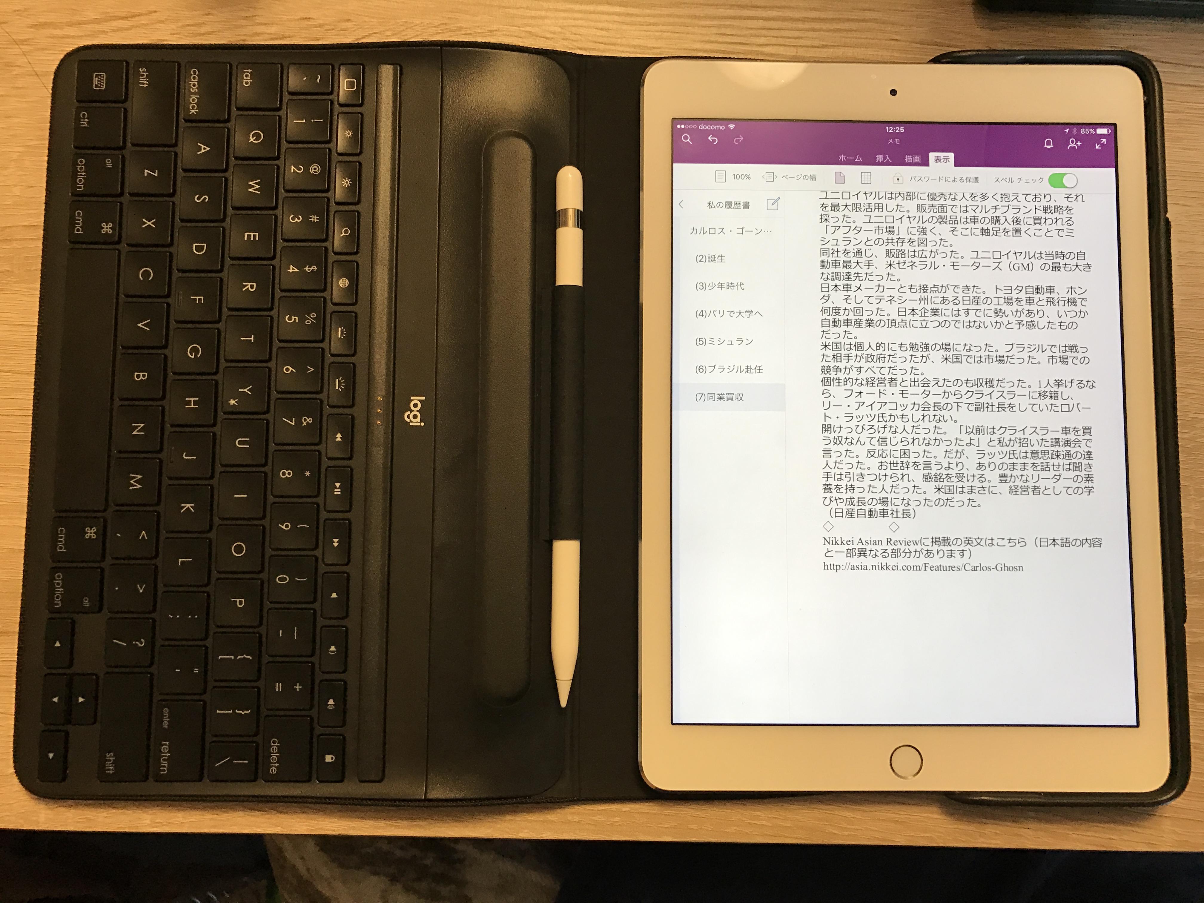 iPad ProのキーボードケースはApple純正よりもLogicool CREATE iK1082のほうがおススメ!買ってみた!