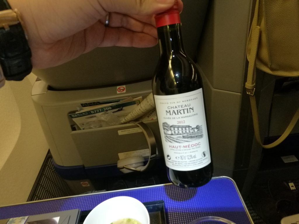 羽田発国内線の機内食ワイン