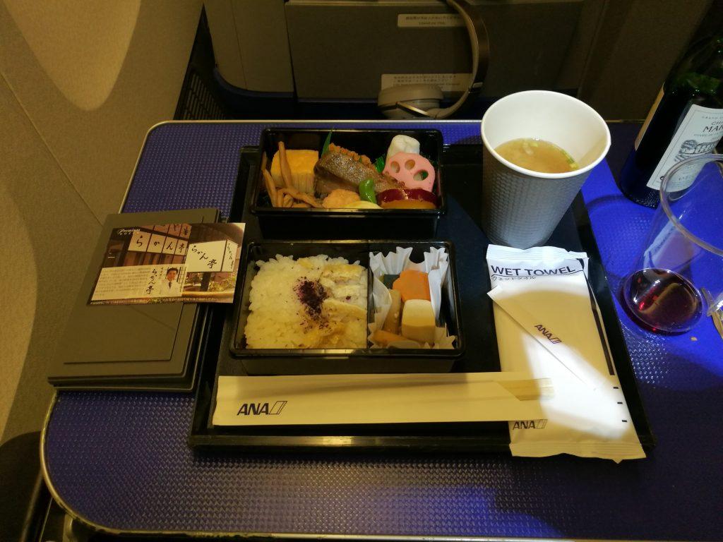 羽田発国内線の機内食開封!