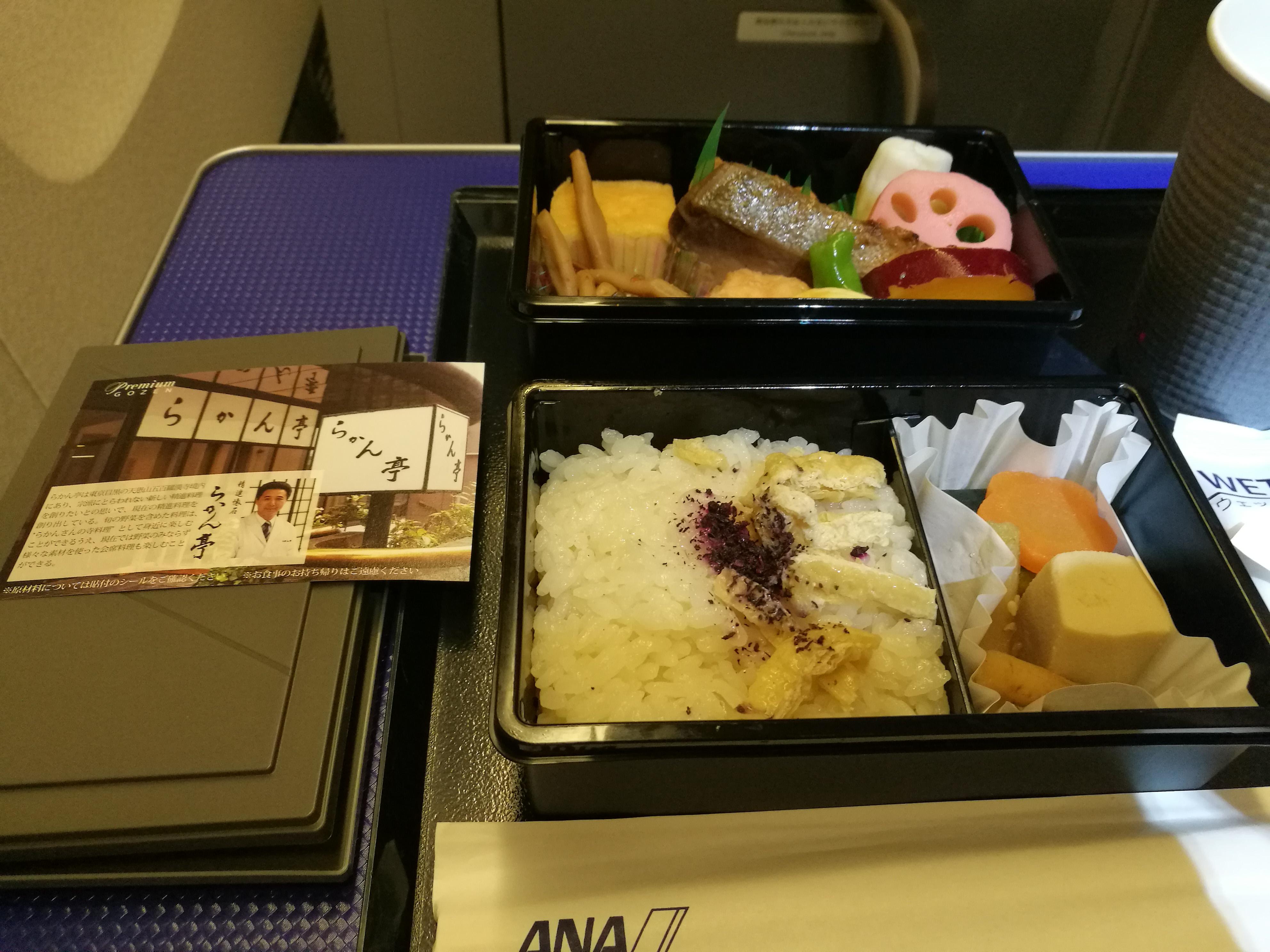 ANA プレミアムクラスのPremium GOZEN(御膳、食事)を比較してみた(羽田・札幌ー那覇便編)