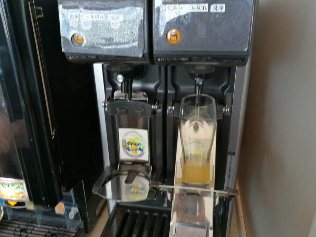 那覇空港・ビールサーバー