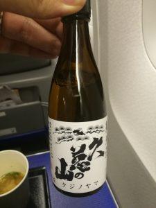 機内の日本酒「久慈の山」