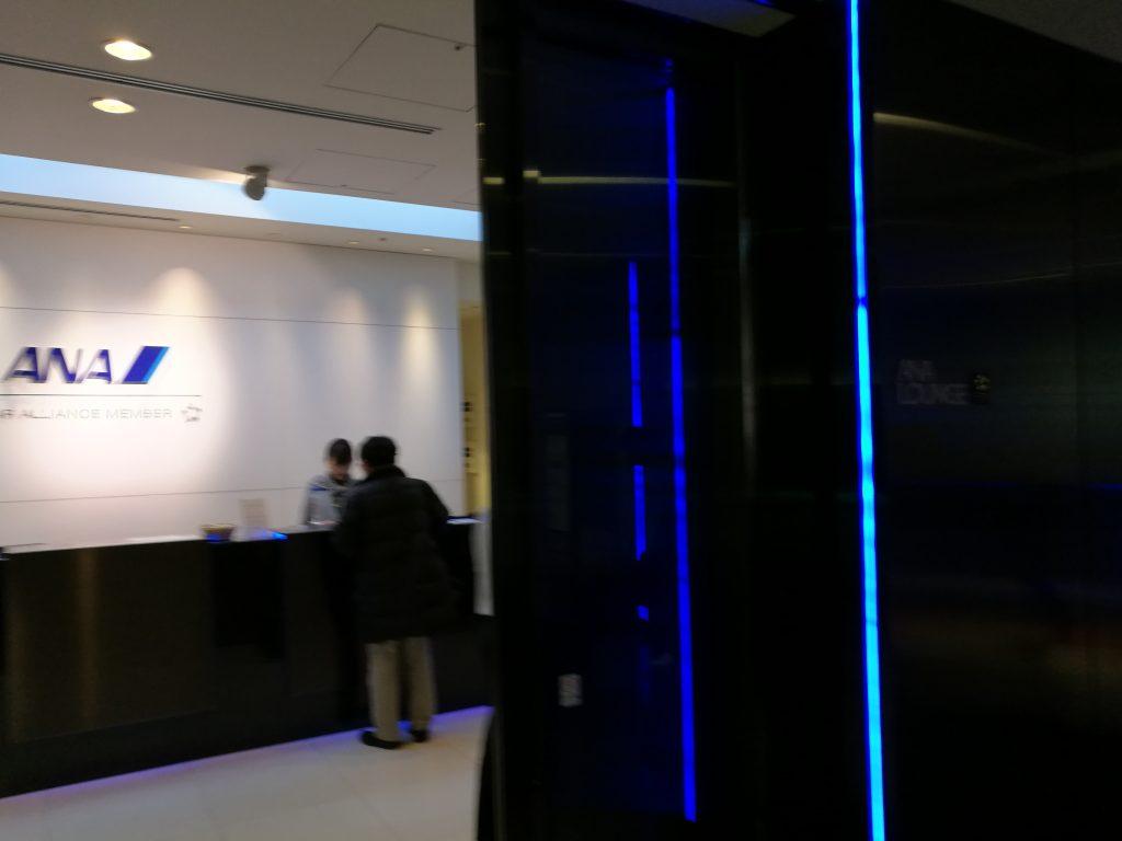 羽田国際線ANAラウンジ(南側)入口