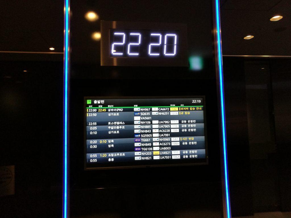 羽田国際線ANAラウンジ(南側)入口時計