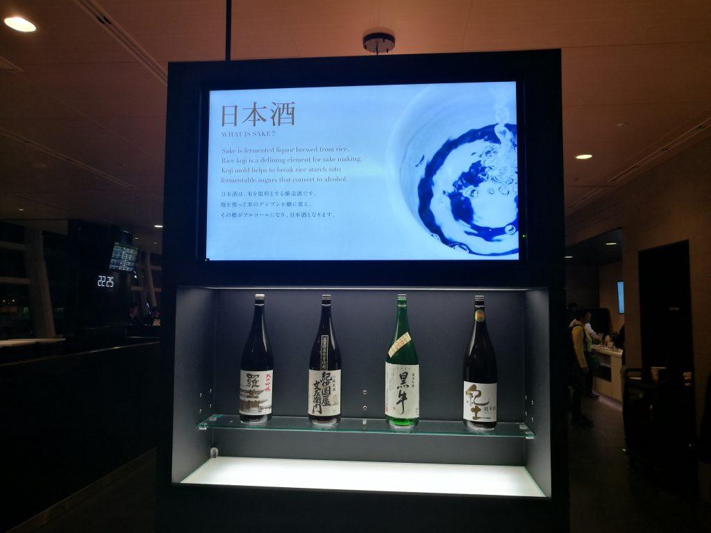 羽田国際線ANAラウンジ 日本酒ディスプレイ