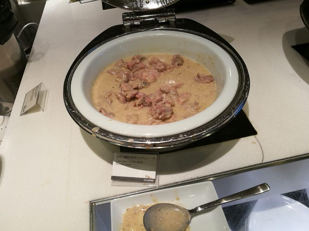 羽田国際線ANAラウンジ キノコ風味のチキンシチュー