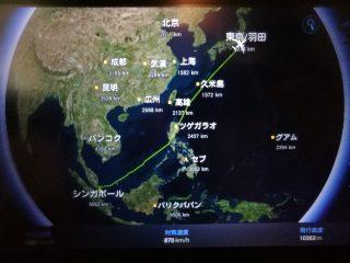 [ANA SFC修行]シンガポール→東京・羽田(NH844便)(SINタッチ復路)に乗った!