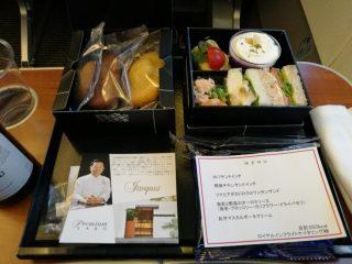 [ANA SFC修行]ANA 沖縄→広島(NH1862便)のプレミアムクラスを体感してみた