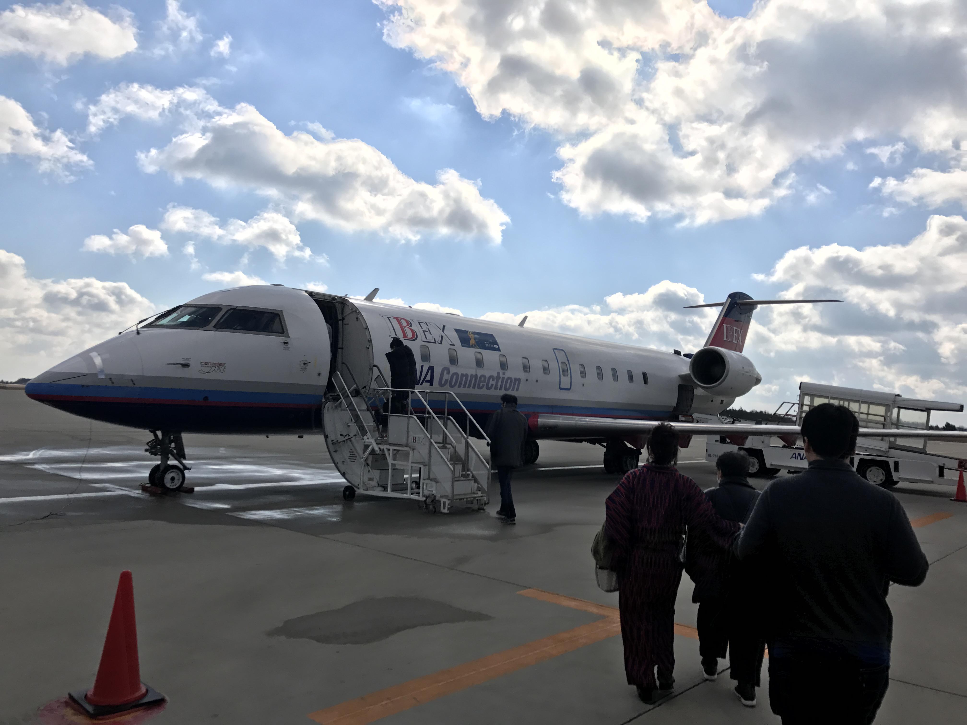 [ANA SFC修行]広島⇔仙台便(IBEX CR7運行)で小型飛行機に乗ってみた