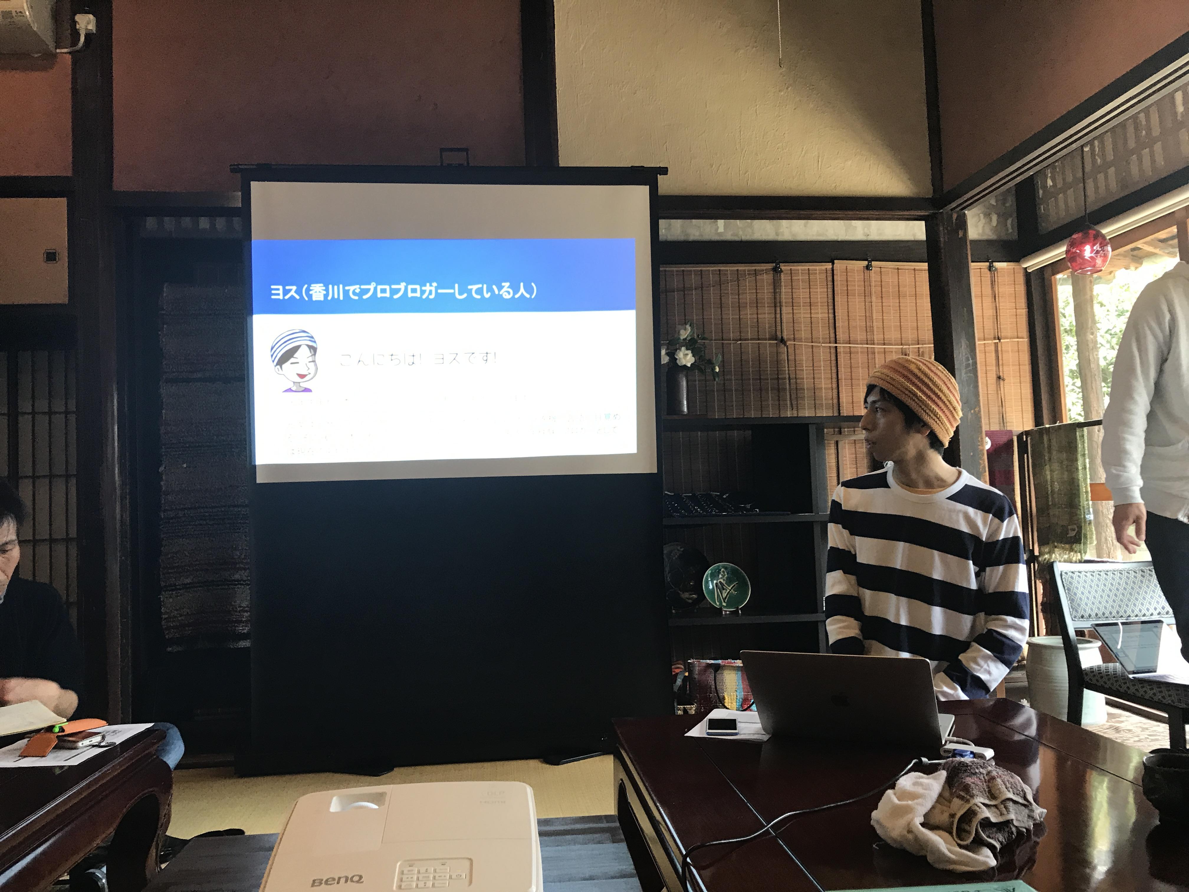 月120万PVプロブロガーのヨスさんとご対面!第1回岡山ブログカレッジ( #岡ブロ )に参加してきた
