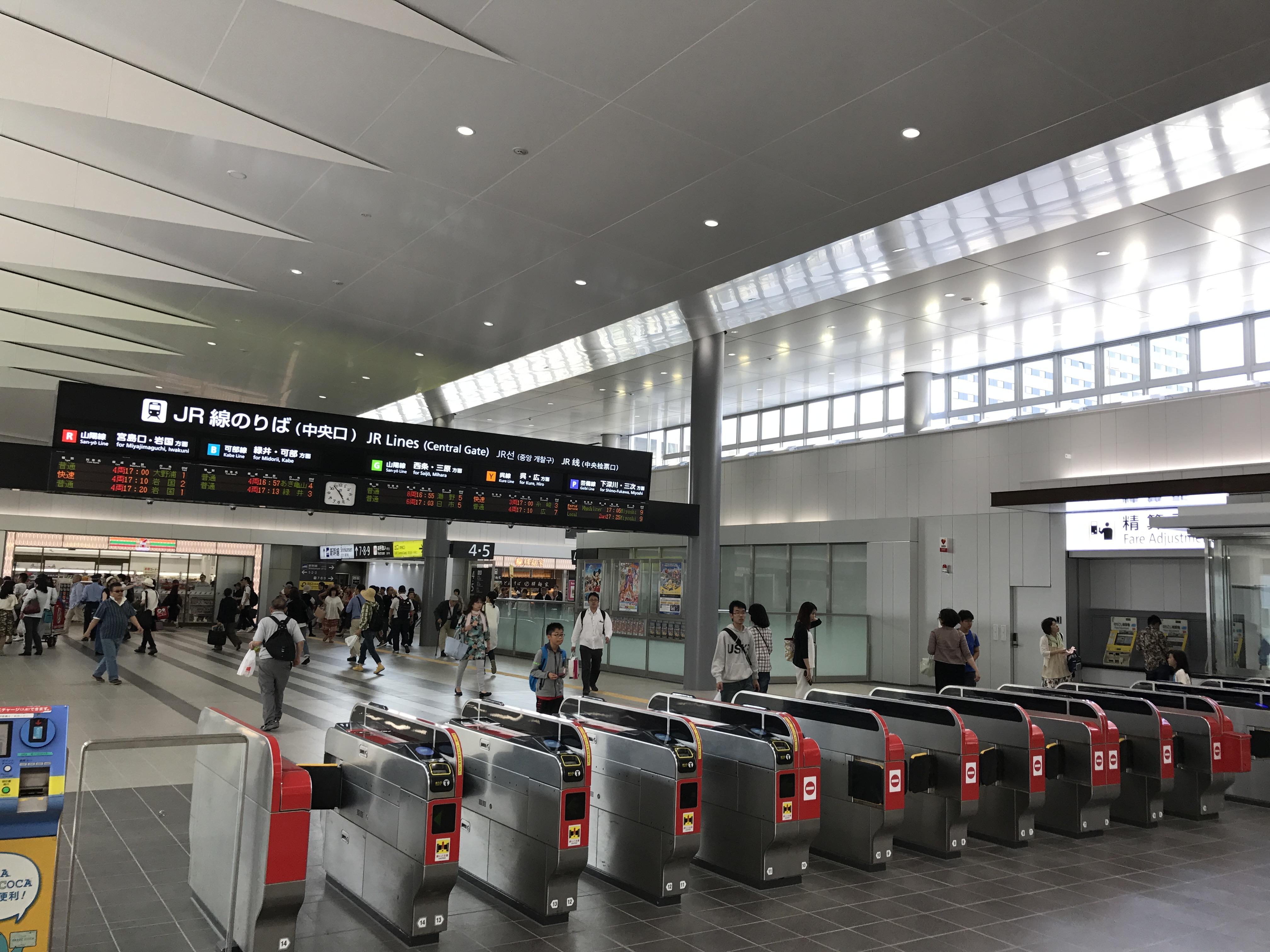 【Love 広島】広島駅の新しい中央口改札が2017年5月28日より始動!南北自由通路が開通!