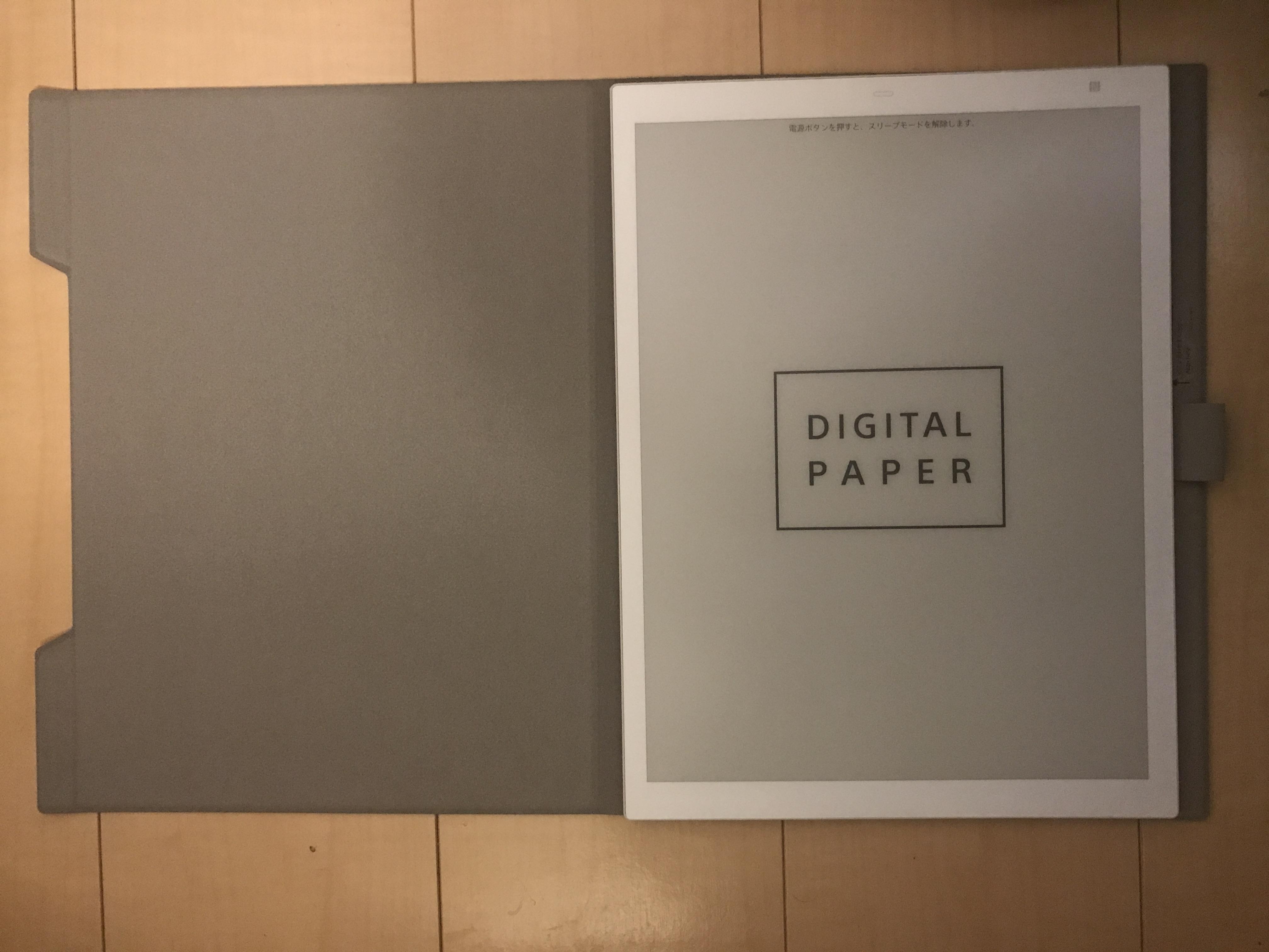 Sonyの新型デジタルペーパーDPT-RP1の純正カバーをご紹介!