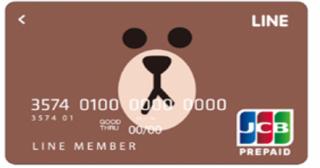 「LINE Pay」は、クレジットカードを上回る最強電子マネーである4つの理由!!!