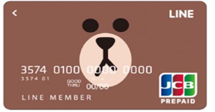 linepaycard
