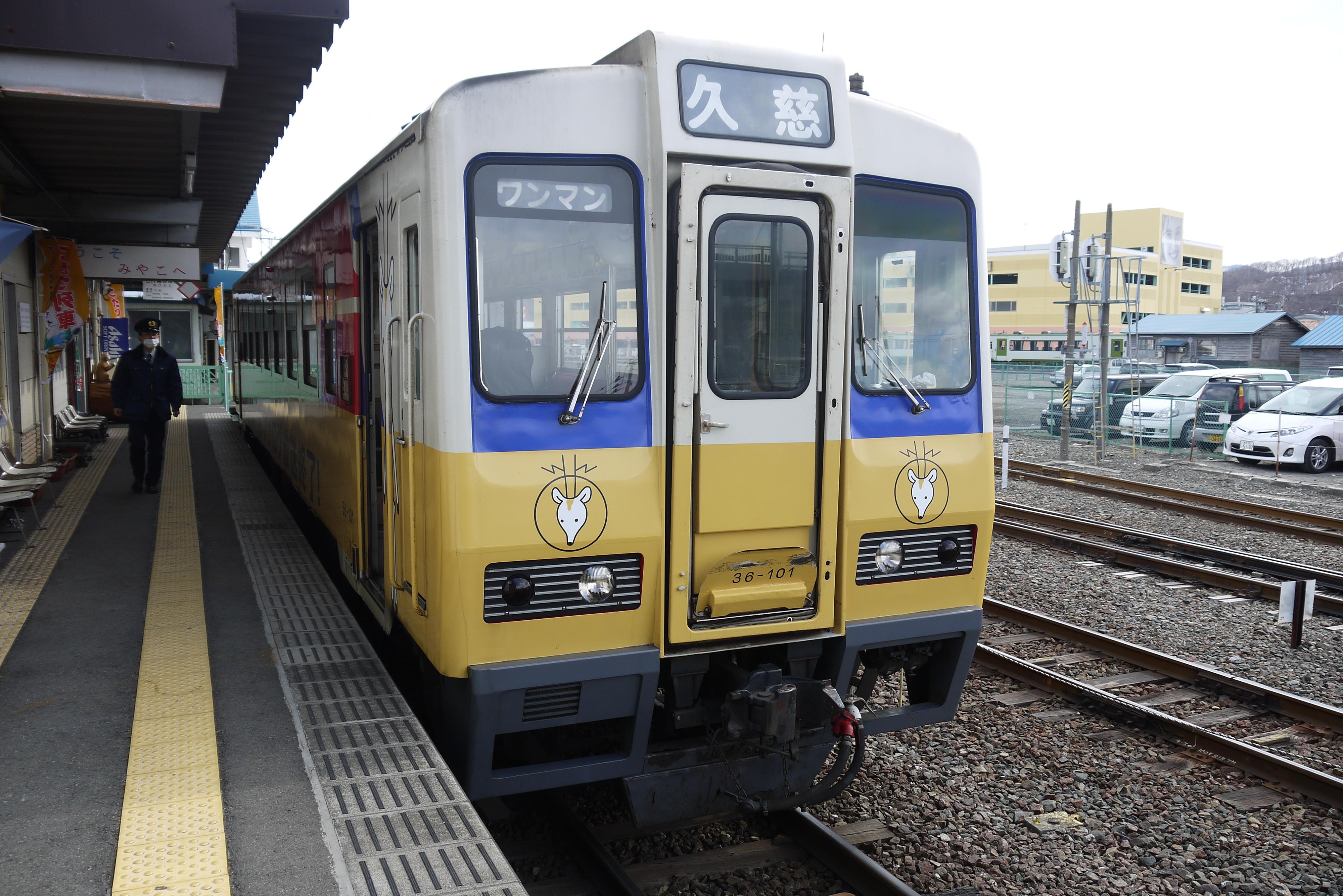 [旅の記憶]駅弁の旅2011~春の流氷特別編~(5)釜石→八戸