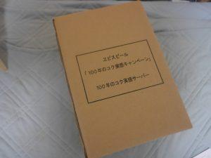 P1190714