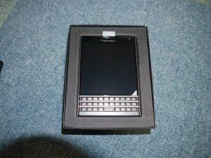 P1190837