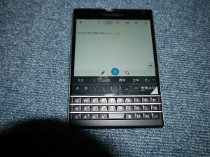 P1190887