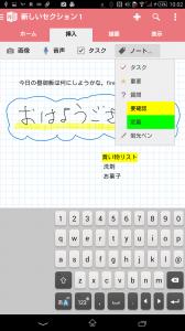 Screenshot_2014-08-23-10-02-31[1]
