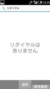 screenshot_2016-10-21-15-35-491