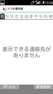 screenshot_2016-10-21-15-36-011