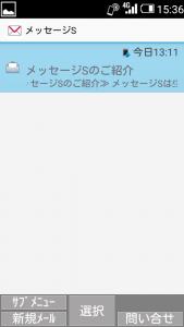 screenshot_2016-10-21-15-36-491