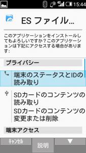 screenshot_2016-10-21-15-44-401