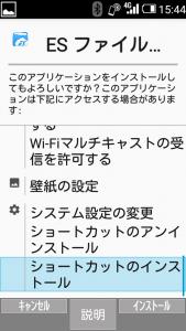 screenshot_2016-10-21-15-44-481