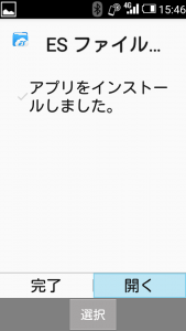 screenshot_2016-10-21-15-46-461