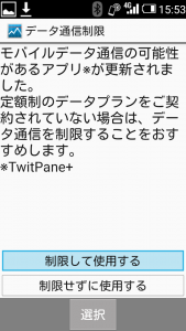 screenshot_2016-10-21-15-53-501