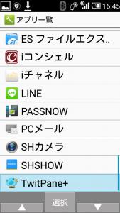 screenshot_2016-10-21-16-45-061