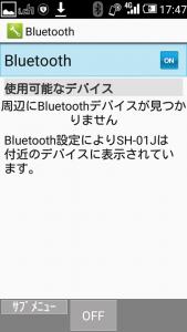 screenshot_2016-10-21-17-47-231
